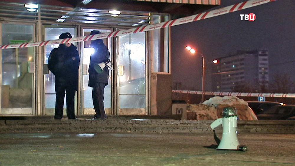 Полицейское оцепление у станции метро