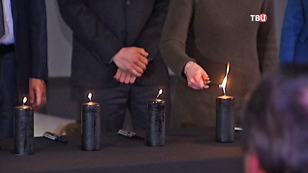 Мероприятия посвященные памяти жертв Холокоста