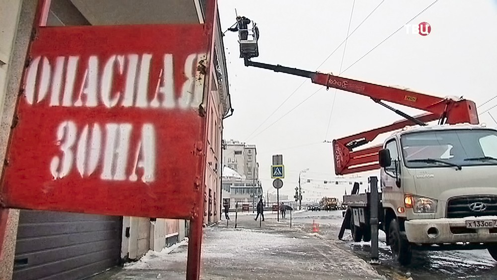 ГН Пострадавшая от глыбы льда в Москве проигнорировала коммунальщиков
