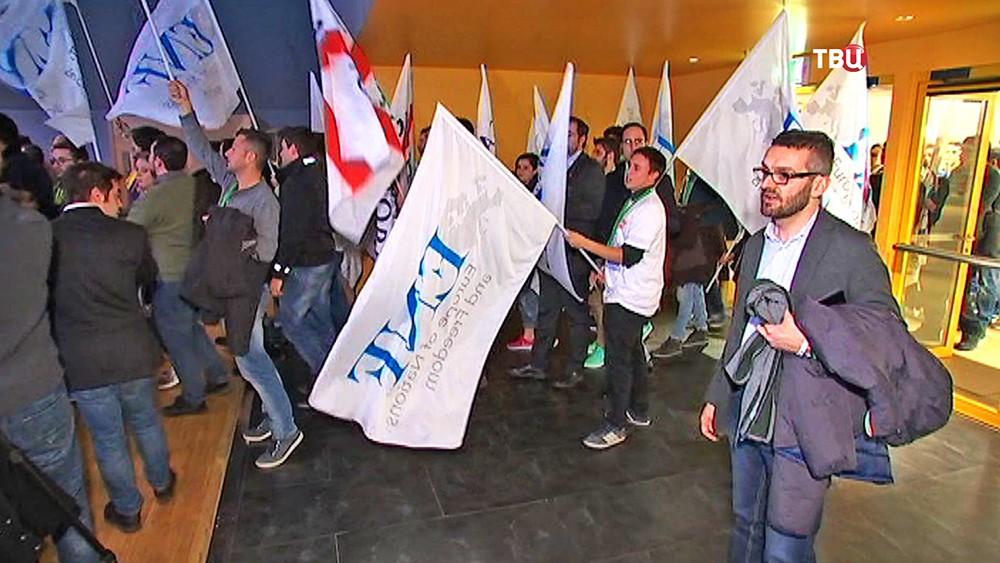 """Участники конгресса коалиции """"Европа наций и свободы"""""""