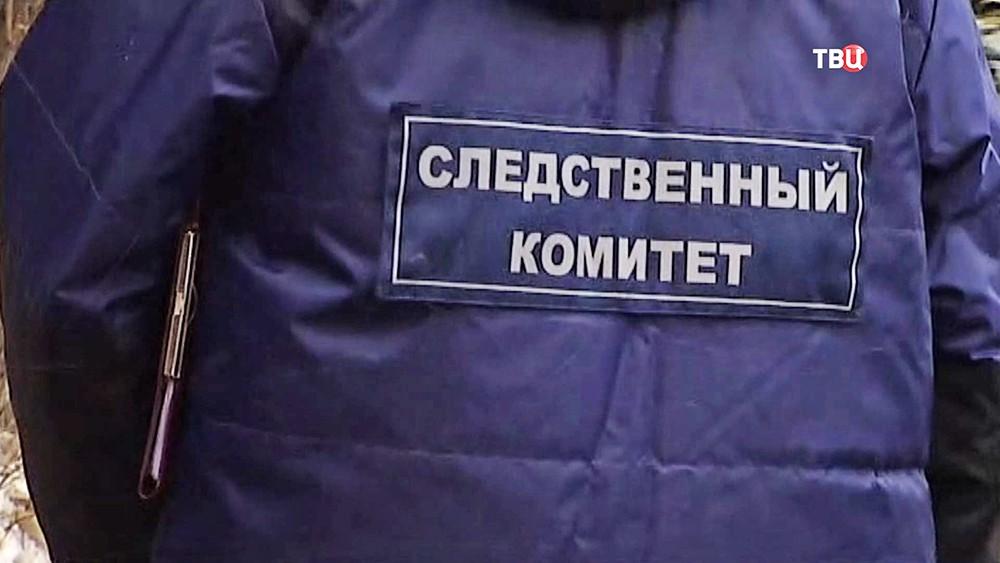 Представитель следственного комитета