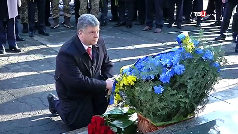 Президент Украины Петр Порошенко возлагает цыеты