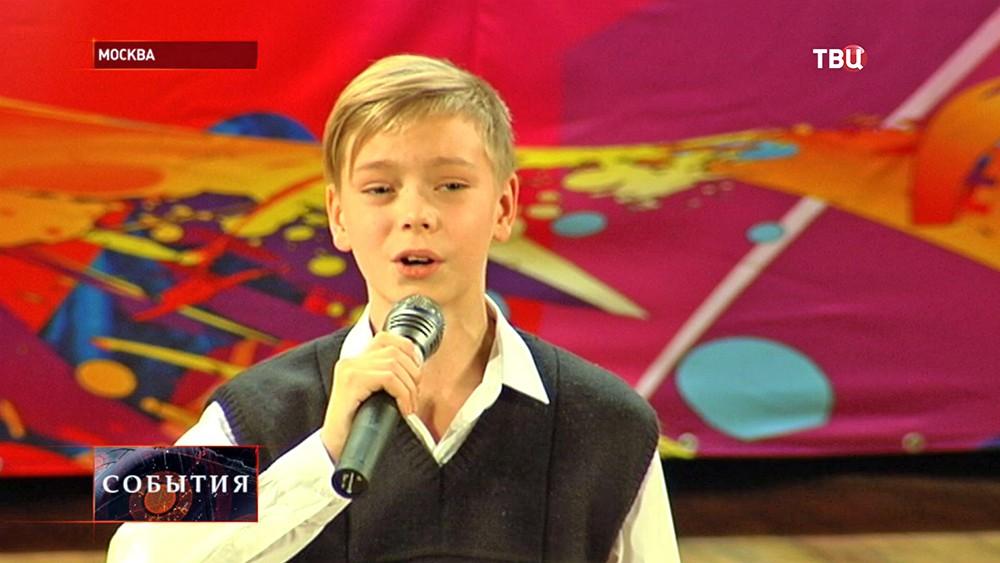 Участник конкурса юных талантов