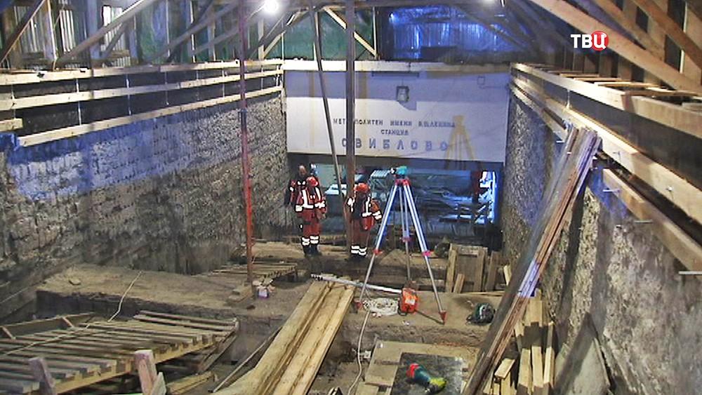 "Ремонт подземного перехода на станции метро ""Свиблово"""