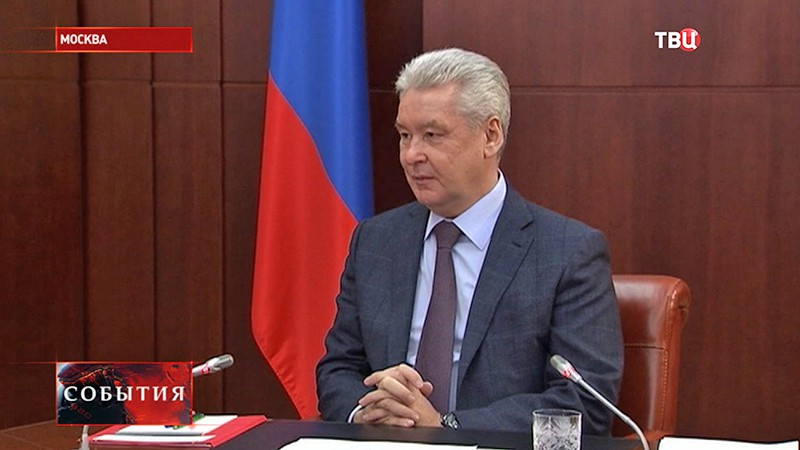 Сергей Собянин проводит прием граждан