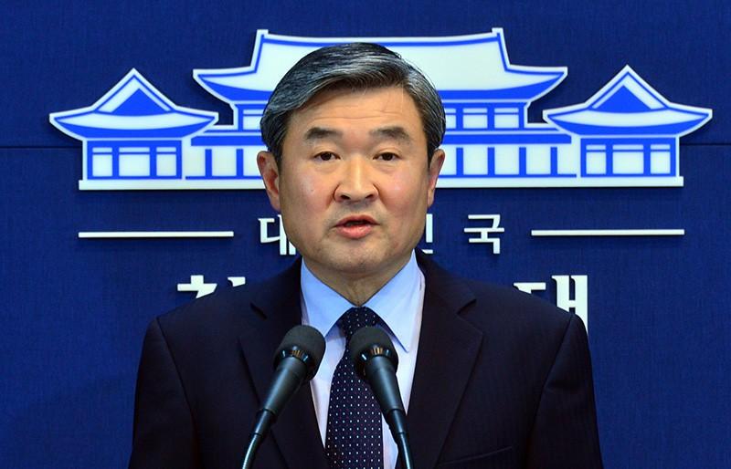 Заместитель главы Управления национальной безопасности, секретарь профильного совета при президенте Чо Тхэ Ён, Южная Корея