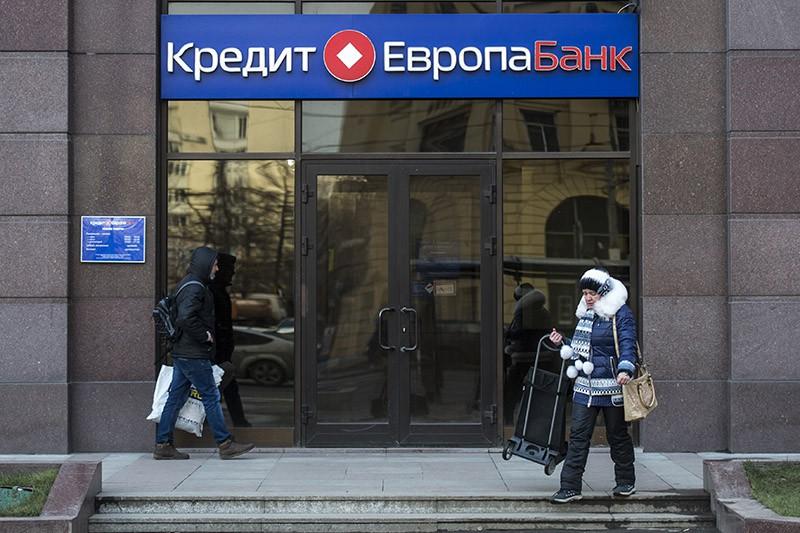 Сочи кредит европа банк