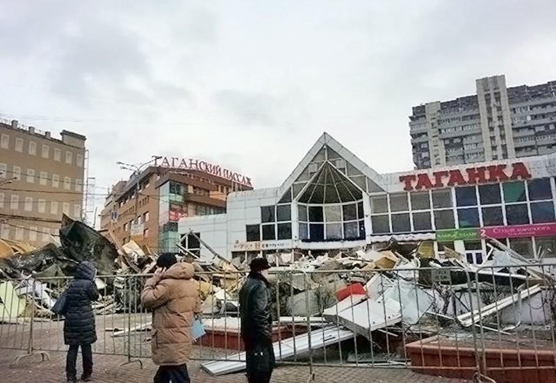 """Снос торговых павильонов у метро """"Таганская"""""""