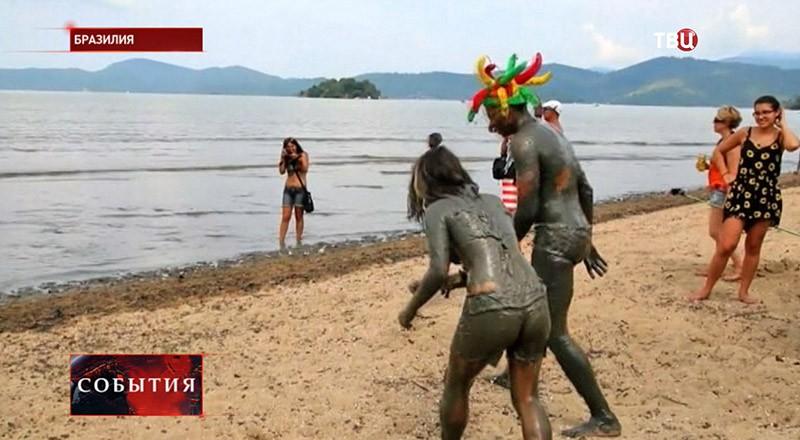 Фестиваль грязи в Бразилии