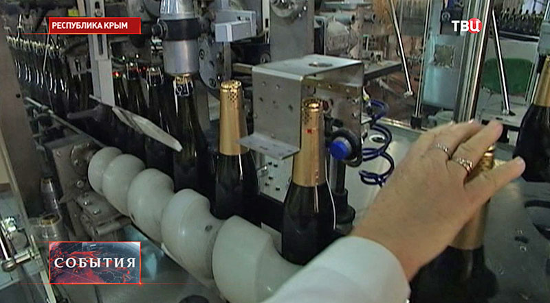 Фабрика по производству Шампанского