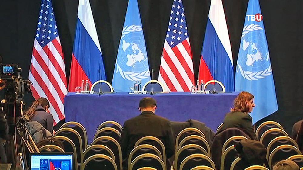 Перед заседанием Международной группы по поддержке Сирии