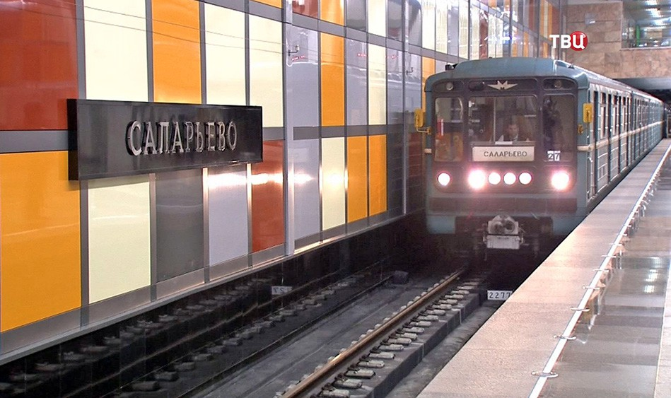 "Станция метро ""Саларьево"""