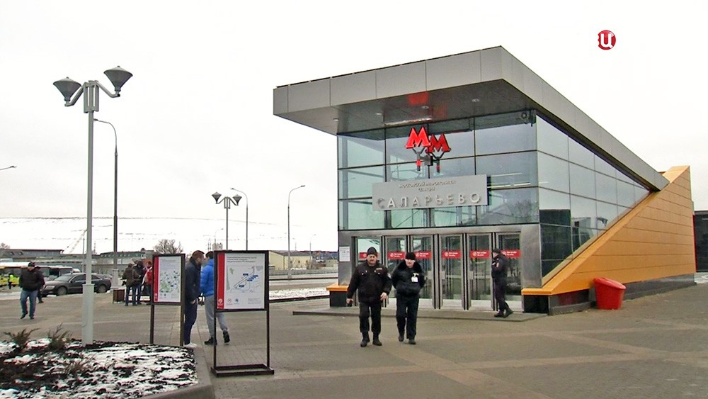 "Вестибюль станции метро ""Саларьево"""