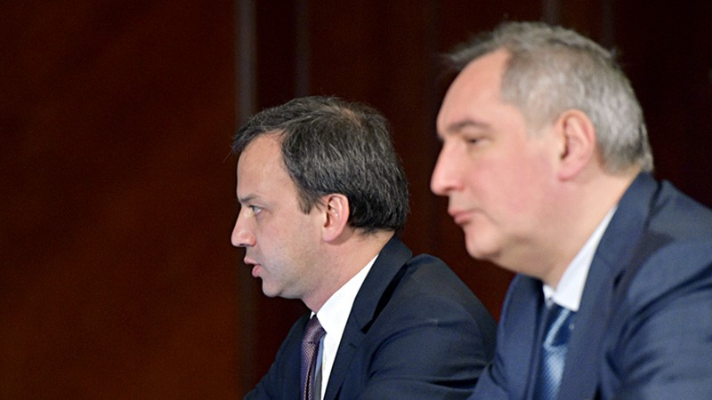 Аркадий Дворкович и Дмитрий Рогозин