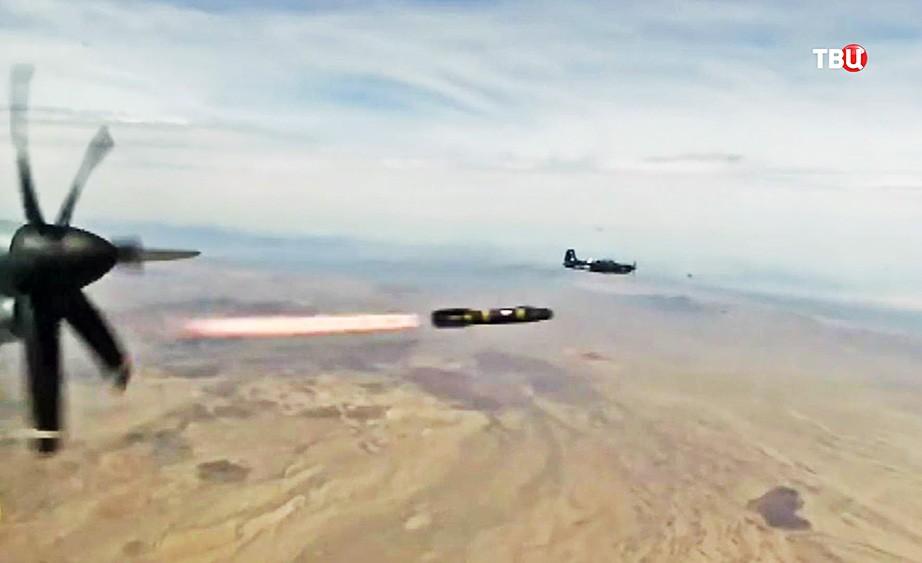 Авиаудар ВВС США
