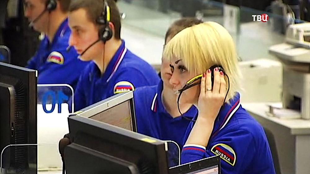 Ситуационный центр МЧС России