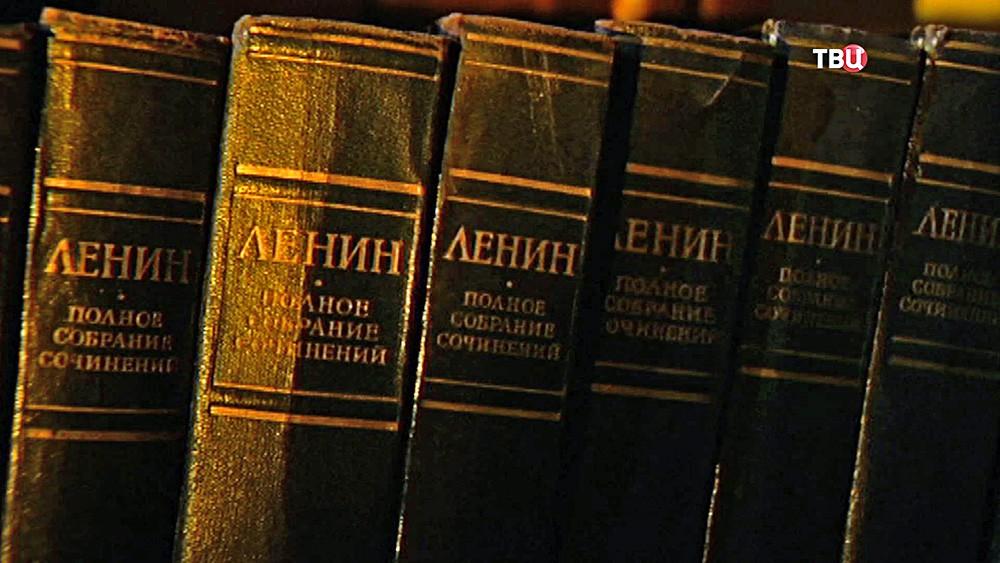 Книги В. И. Ленина