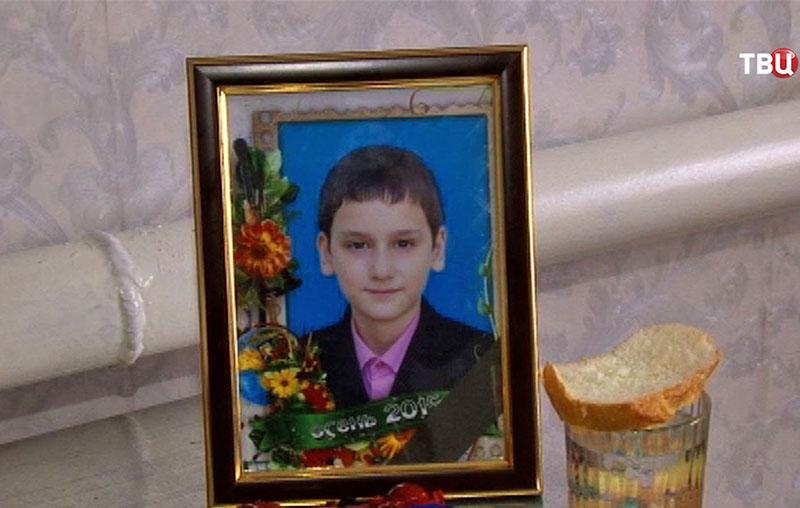 Погибший мальчик