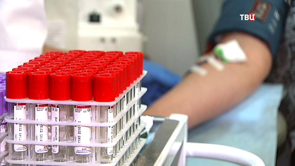Забор крови у доноров