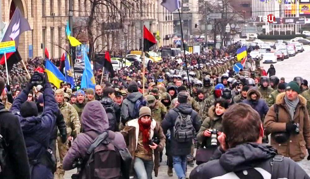 Митинг радикалов на Украине