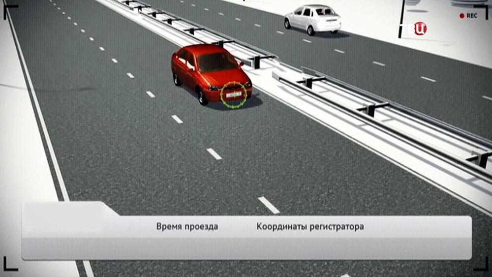 Фото-видео фиксация превышения скорости движения автотранспорта