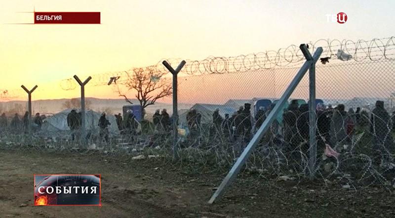 Мигранты в Бельгии