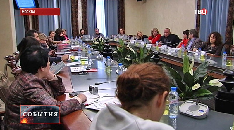 Международная конференция по вопросам соцрекламы
