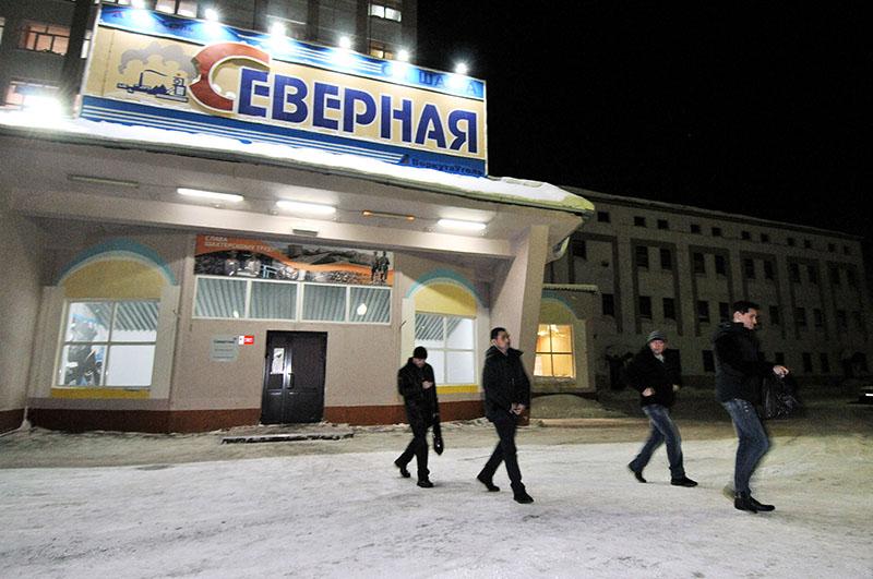 "Шахта ""Северная"", Воркута"