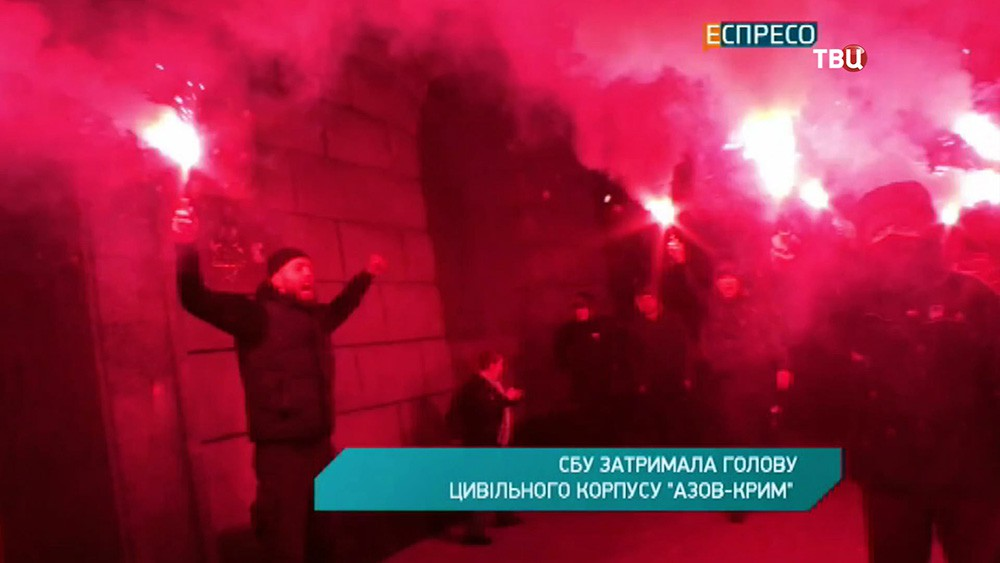 """Митинг активистов батальона """"Азов"""" у здания СБУ"""