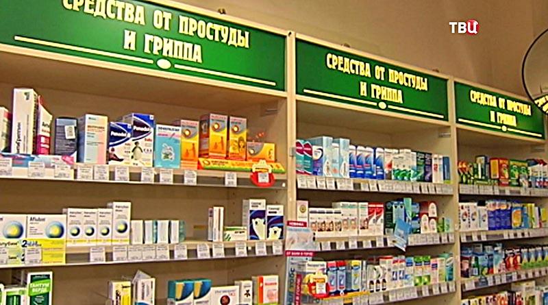 Лекарства в аптеке