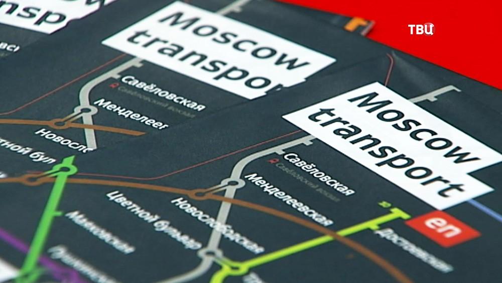 Карта столичного метро