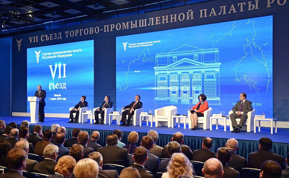 Президент России Владимир Путин выступает на съезде Торгово-промышленной палаты
