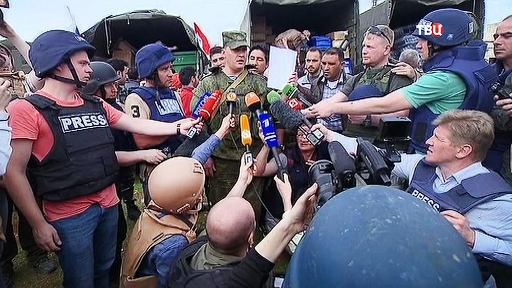 Представитель Минобороны РФ в Сирии дает интервью