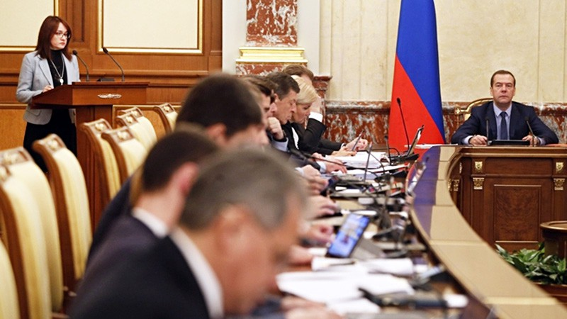 Эльвира Набиуллина выступает на заседании правительства РФ