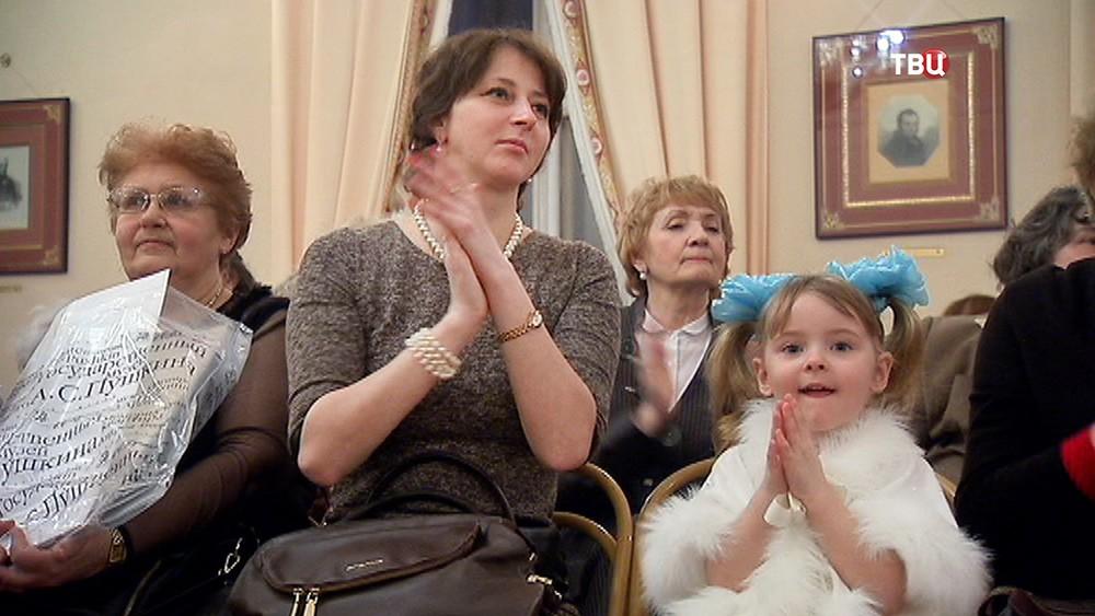 Потомки Пушкиных собралась в мемориальной квартире поэта на Арбате