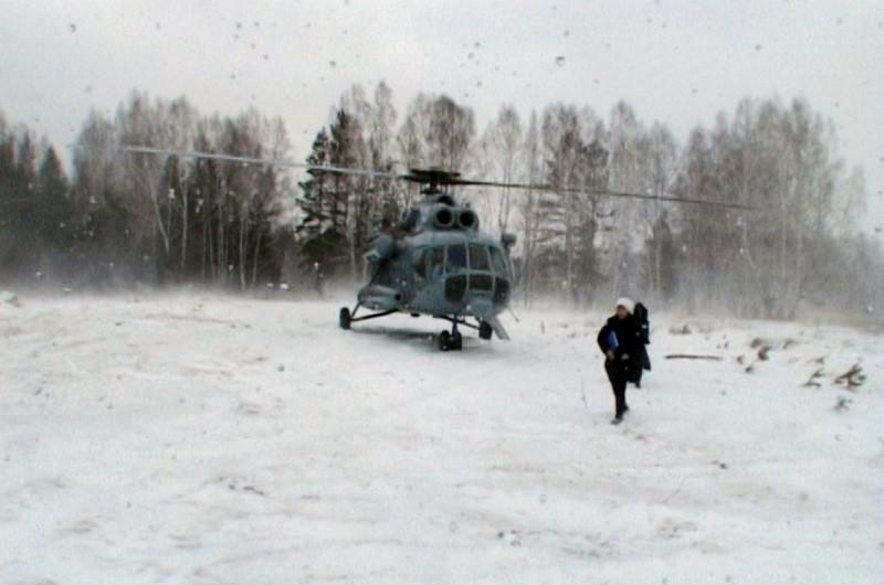 Вертолет полиции