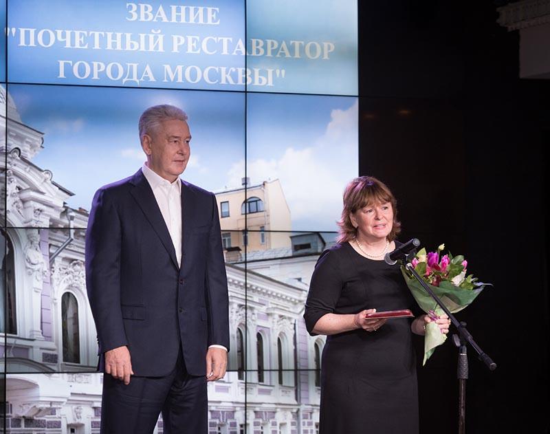 Сергей Собянин на вручении наград
