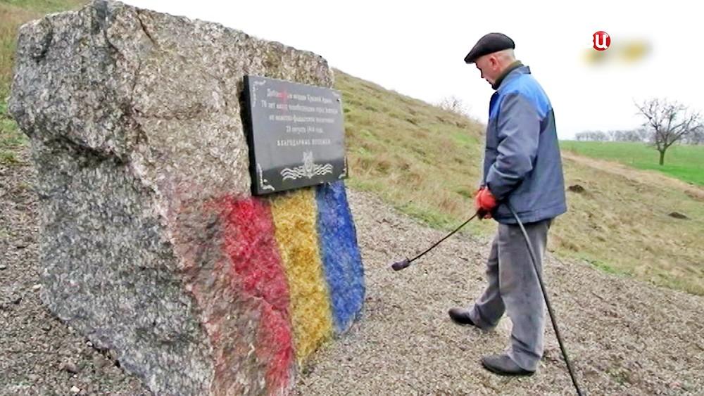 Памятник советским воинам неизвестные вандалы осквернили в Приднестровье