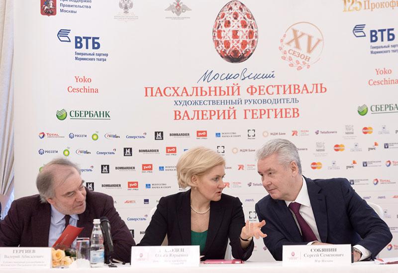 Презентация XV Московского пасхального фестиваля