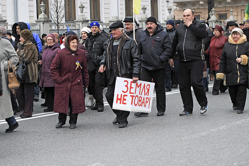 Митинг аграриев на Украине