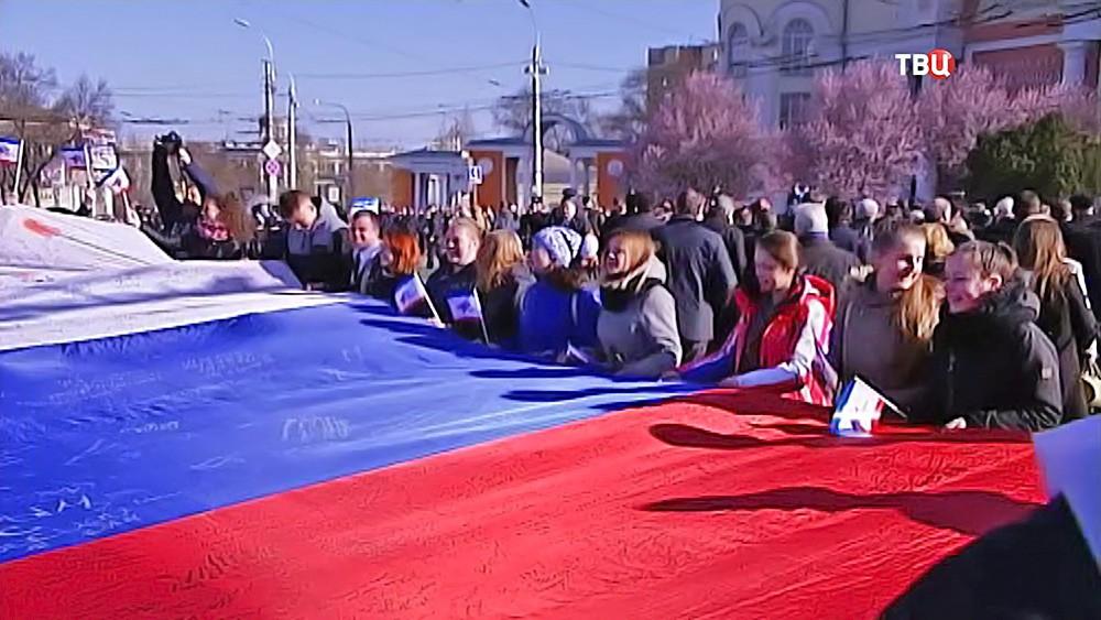 """Празднование """"Крымской весны"""""""