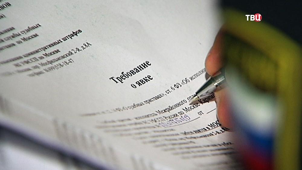 Судебный пристав обходит должников