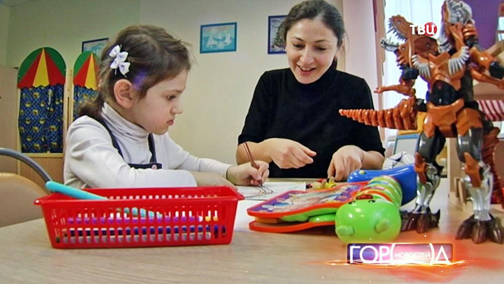 Детский центр помощи родителям