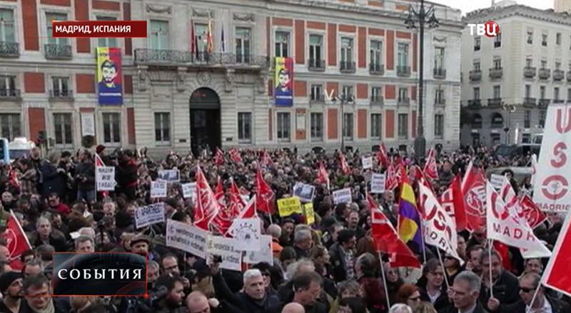 Митинг в Испании