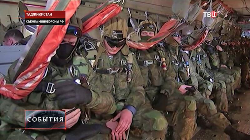 Российские бойцы ВДВ в Таджикистане