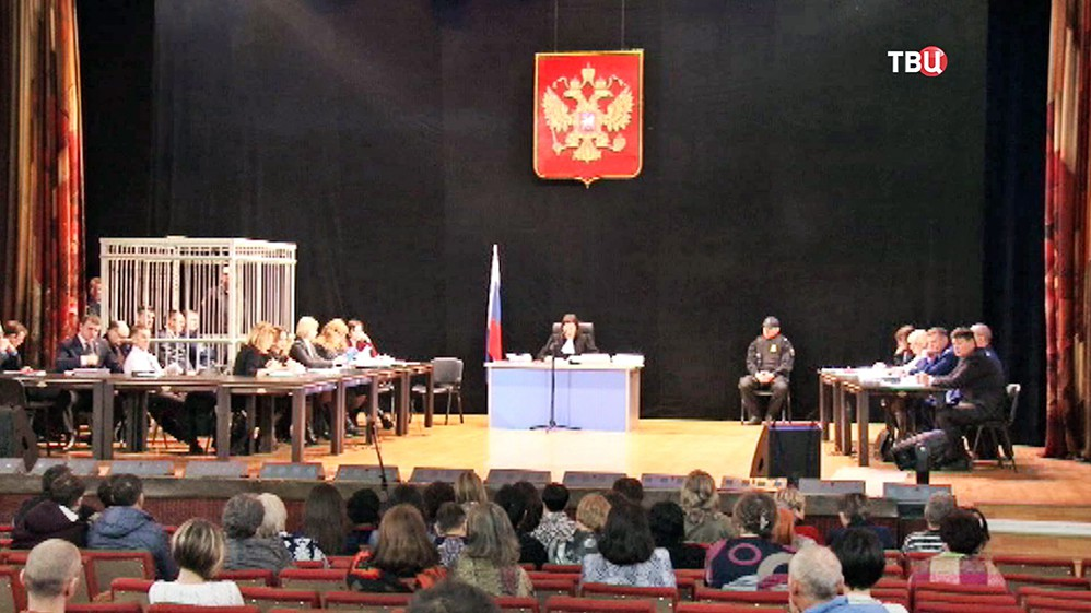 "Суд по делу о взрывах на шахте ""Распадская"""