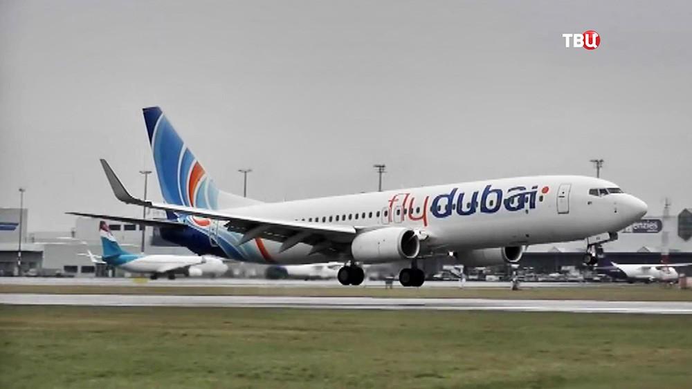 Boeing 737 авиакомпании Fly Dubai
