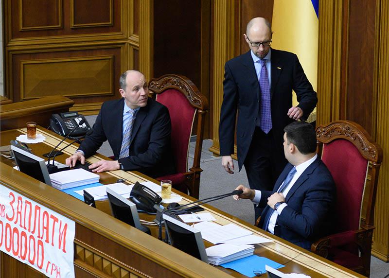 Премьер-министр Украины Арсений Яценюк и председатель Верховной рады Украины Владимир Гройсман