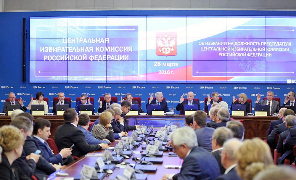 Заседани нового состава Центральной избирательной комиссии РФ