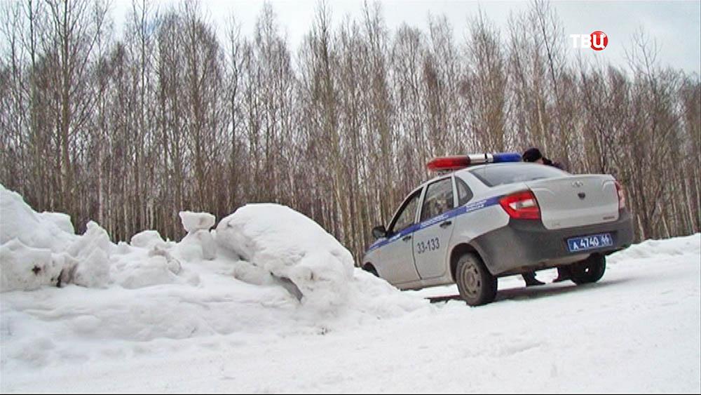 Полиция Свердловской области